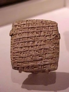 cuneiform tablet from Kanesh Karum, dated around 1800BC